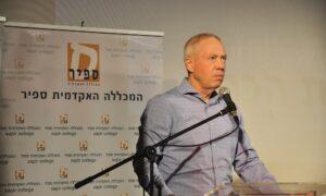 """Israëlische minister: """"Het is tijd om Assad te vermoorden"""""""