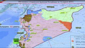 Raketaanval op Syrië grotendeels afgeslagen